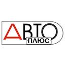 СТО Автоплюс Москва, 91 км. МКАД (внешняя сторона), владение 1 Б, или Осташковское ш.