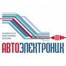 СТО АвтоЭлектроник Москва, ул. Ленинская Слобода, 26, стр. 2
