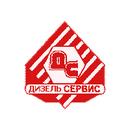 СТО Автолюкс дизель сервис Москва, ул. Кетчерская13