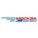 Автотехцентр Москва