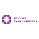 Клиника Екатерининская Краснодар