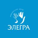 Элегра медицинский центр нижний Новгород