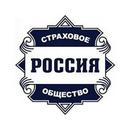 Страховая компания Россия