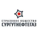 Страховая компания Сургутнефтегаз