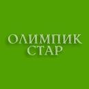 Туристическое агентство Олимпик Стар