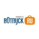 Туристическое агентство В ОТПУСК.РУ
