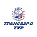Туристическое агентство Трансаэро Тур