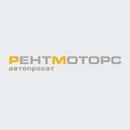 Прокат авто РентМоторс