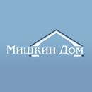 Прокат авто Мишкин Дом