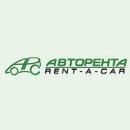 Прокат авто Авто Рента