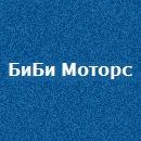 Прокат авто Биби Моторс