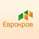 Строительная компания ЕвроКров