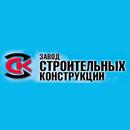 Строительная компания ЗСК-Металл