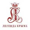 Алкогольная компания Легенда Крыма