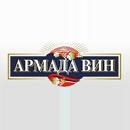 Алкогольная компания Армада Вин