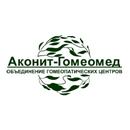 Аптека Аконит-Гомеомед