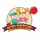 Детский магазин Детки конфетки