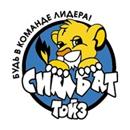 Детский магазин Симбат тойз