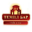 Пивной ресторан Темпл Бар