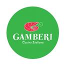 Ресторан Gamberi