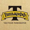 Пивной ресторан Тинькофф