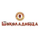 Кафетерий Шоколадница