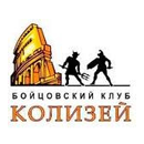 Спортивный клуб Колизей