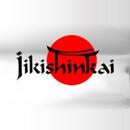 Спортивная школа Дзикисинкай Клуб Айкидо