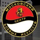 Московский центр боевых искусств