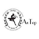 Детская балетная студия АкТер