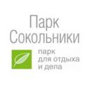 Картинг парк ПКиО Сокольники