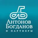 Юридическая фирма Антонов, Богданов и партнеры