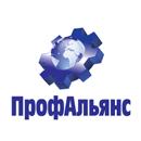 Юридический центр ПрофАльянс