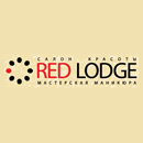 Салон красоты Red lodge