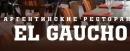 Сеть аргентинских стейк-хаусов El Gaucho
