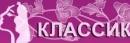 Парикмахерская эконом-класса «КЛАССИК»