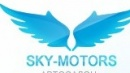 Автосалон «Sky-Motors»