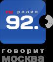 Радиостанция «Говорит Москва»