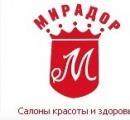 Центр красоты и здоровья «Мирадор»