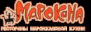Рестораны марокканской кухни «Марокана»