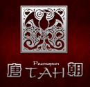 Китайский ресторан «ТАН»