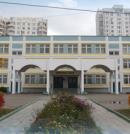 Московская школа №1994