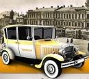 Компания «Старое такси Москва»