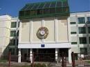 Средняя общеобразовательная школа № 2025