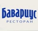 Сеть пивных ресторанов «Бавариус»