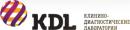 Диагностическая лаборатория «KDL»