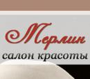 Салон красоты «Мерлин»
