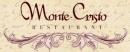 Ресторан «Монте – Кристо»