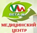 Медицинский центр «Вега-М»