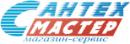 Магазин-сервис Сантехмастер
